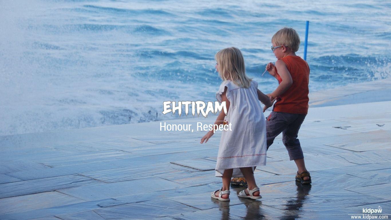 Ehtiram beautiful wallper