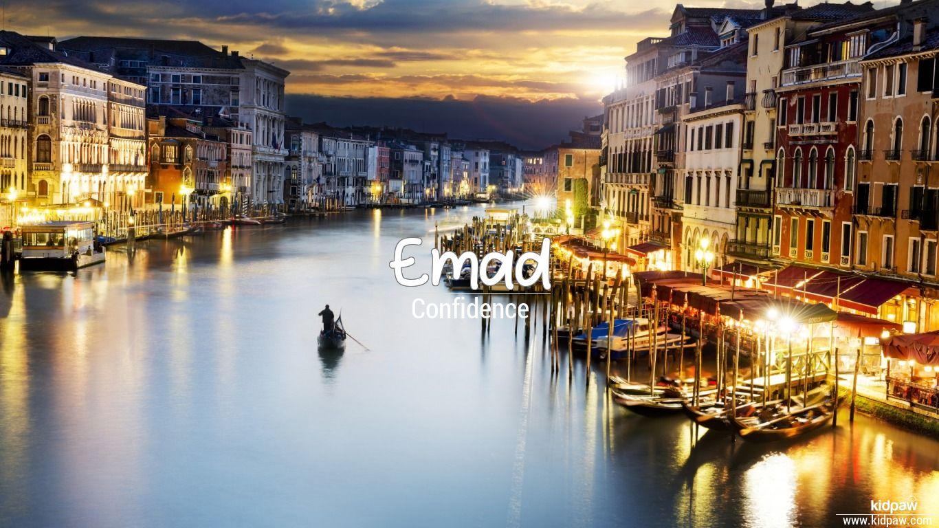 Emad beautiful wallper