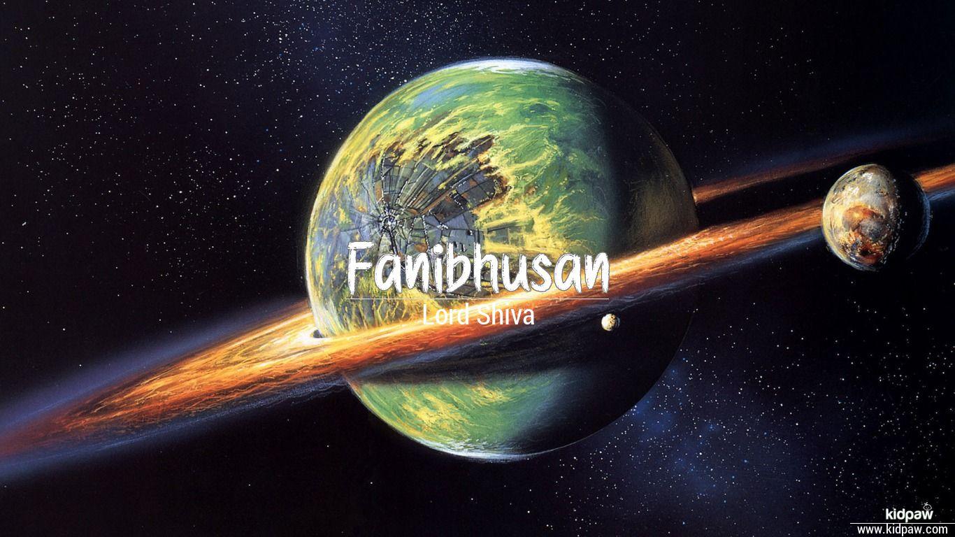 Fanibhusan beautiful wallper