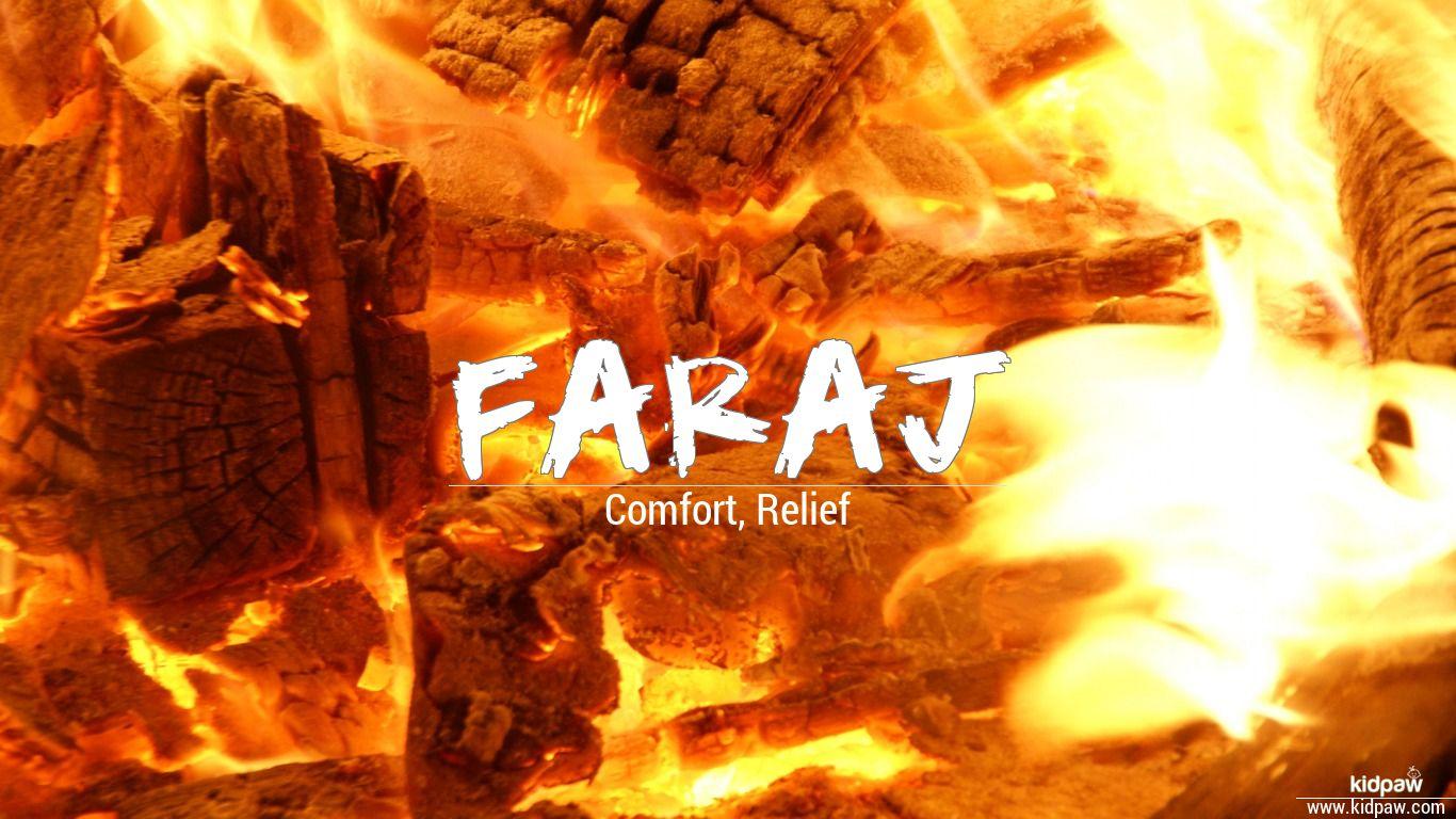 Faraj beautiful wallper