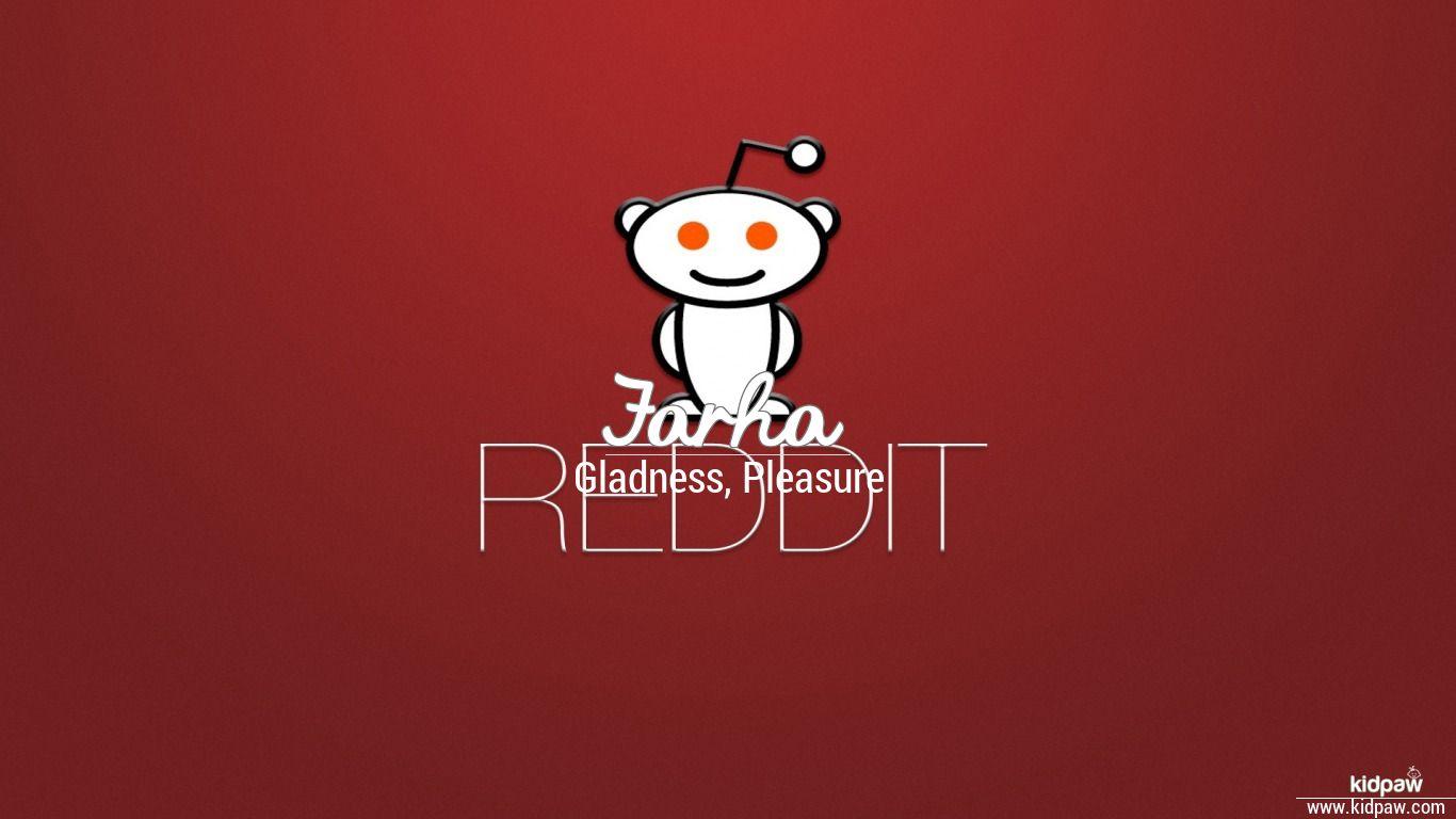 فرہا | Farha Name Meaning in Urdu, Arabic names for Girls