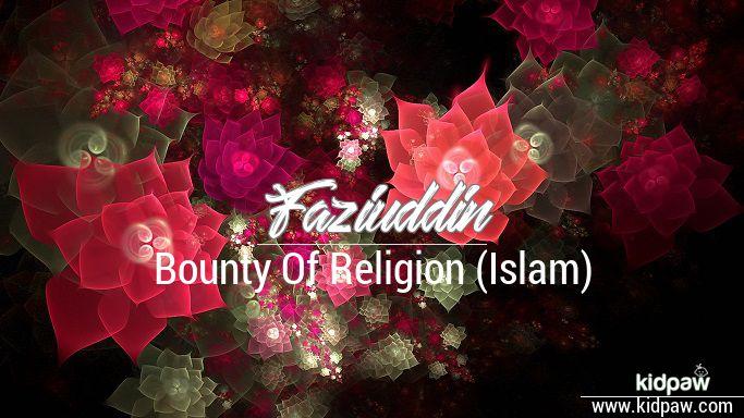 Faziuddin beautiful wallper