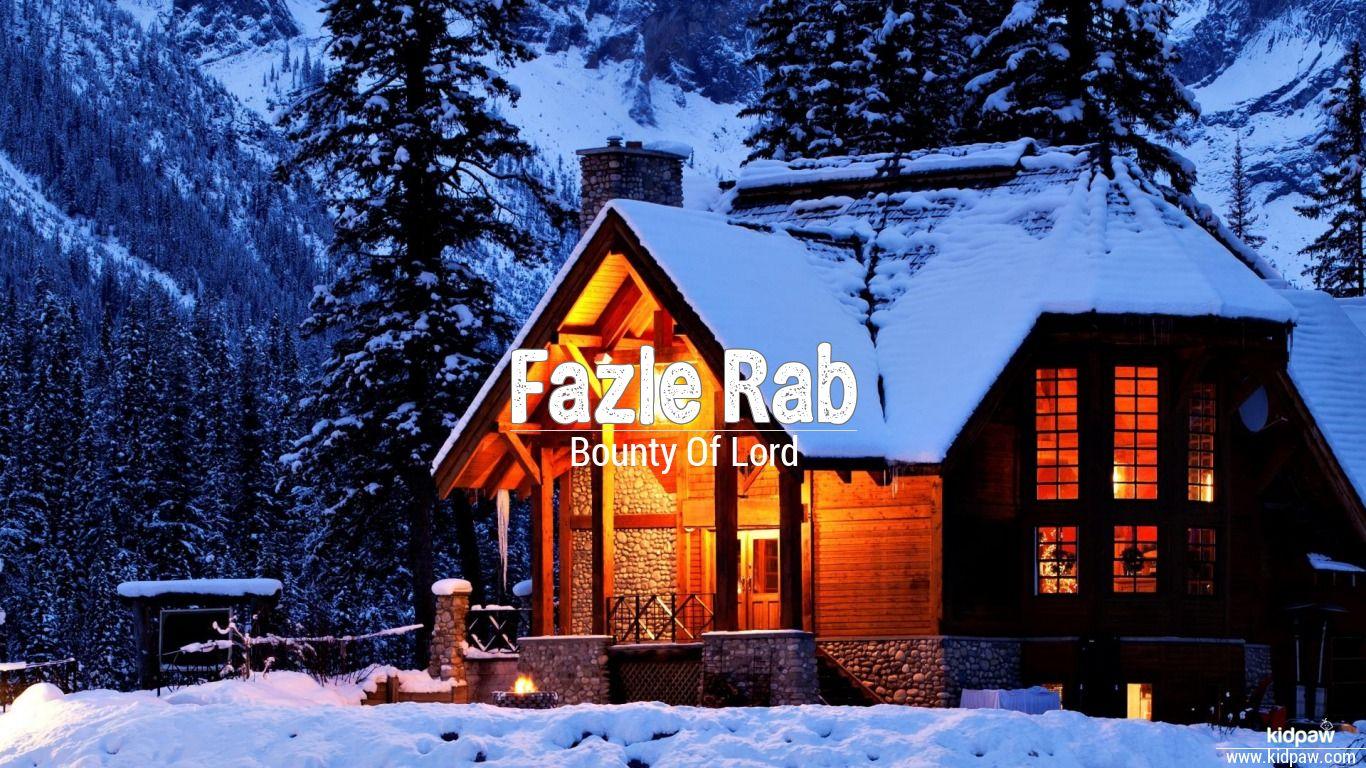 Fazle rab beautiful wallper