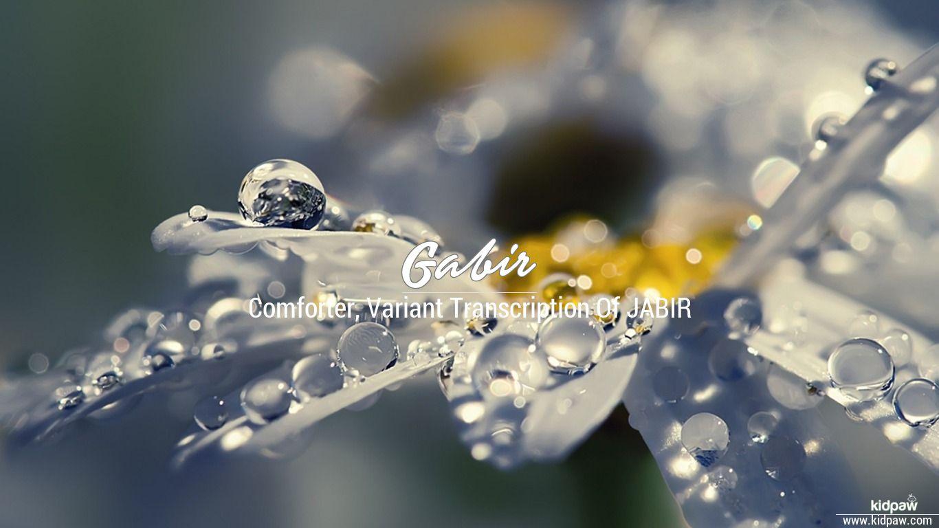 Gabir beautiful wallper