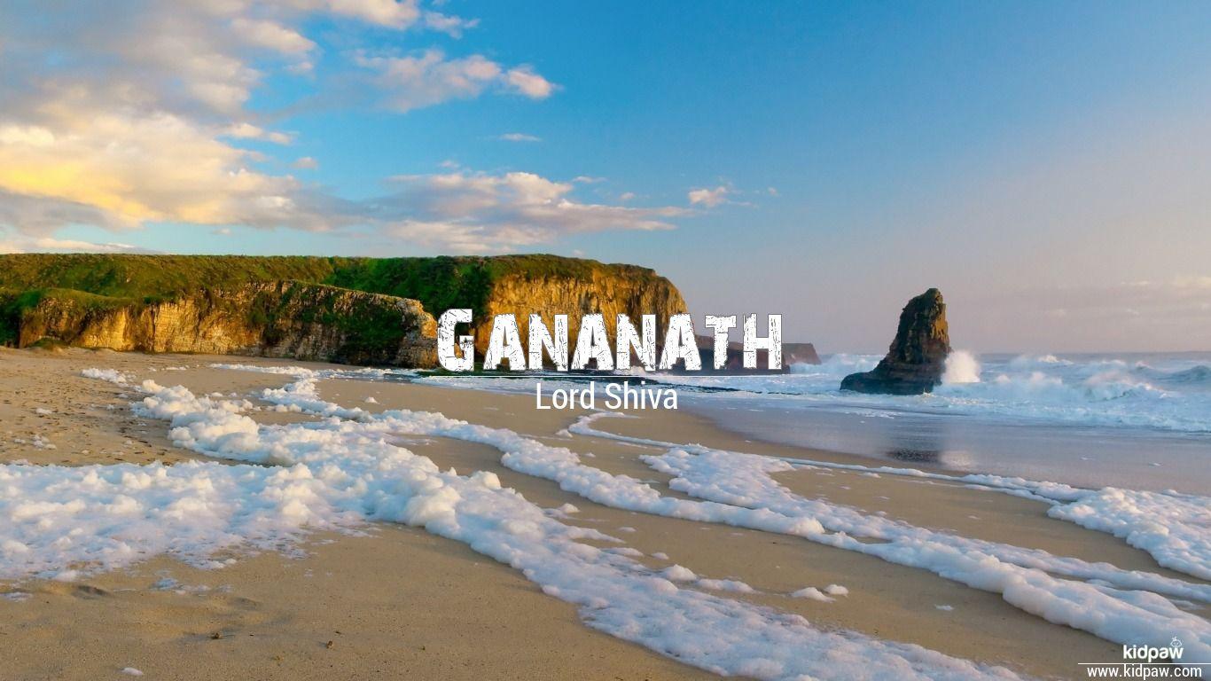 Gananath beautiful wallper