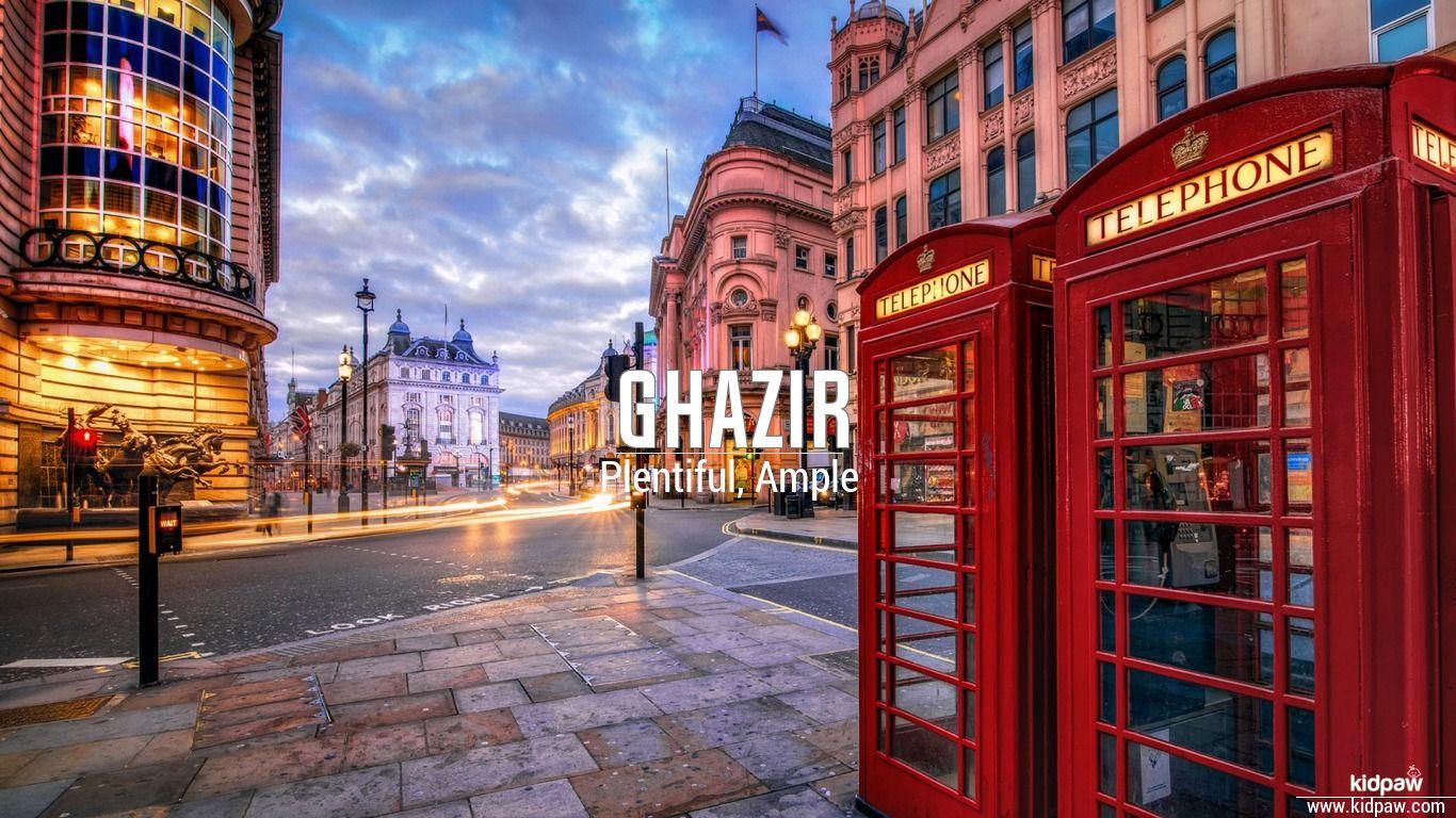 Ghazir beautiful wallper
