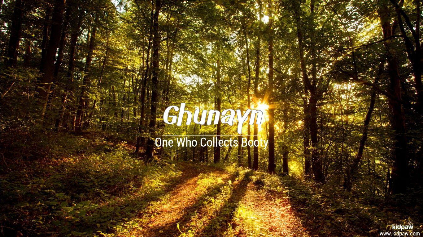 Ghunayn beautiful wallper