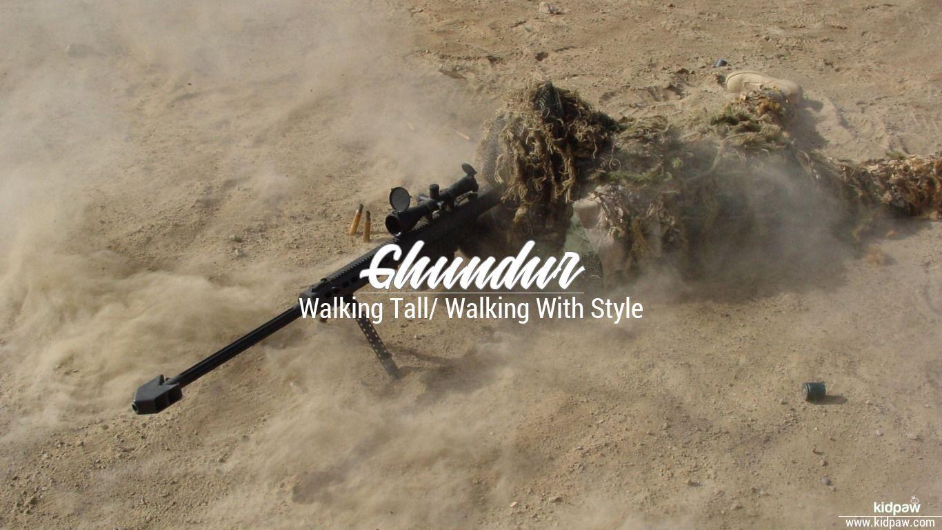 Ghundur beautiful wallper