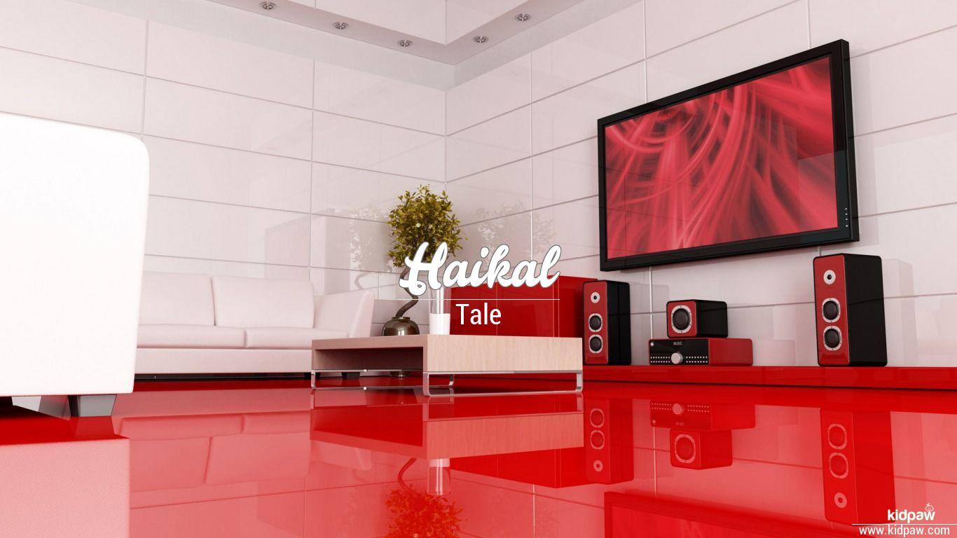Haikal beautiful wallper