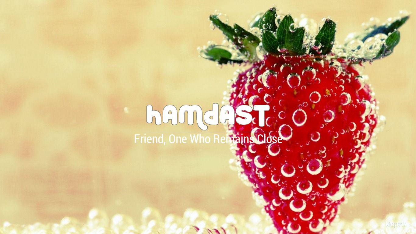 Hamdast beautiful wallper