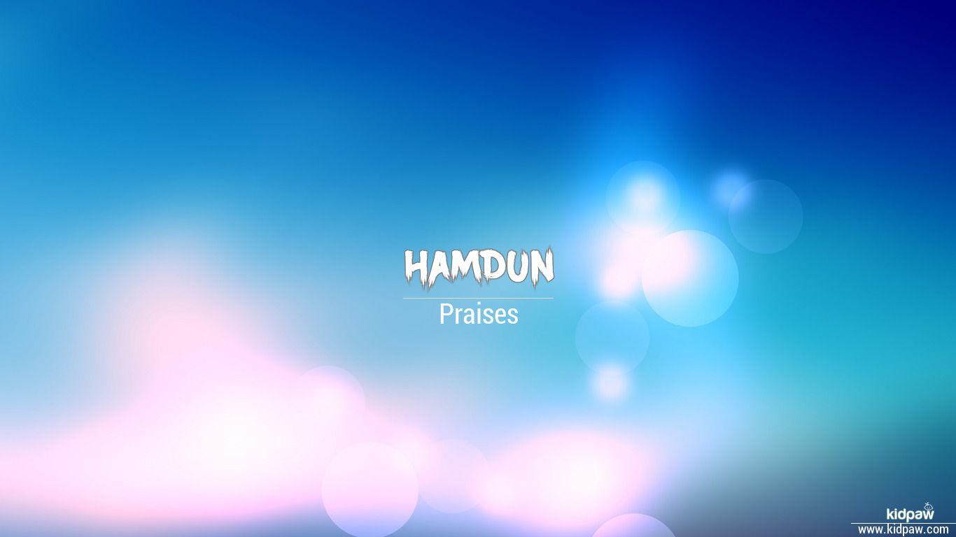 Hamdun beautiful wallper