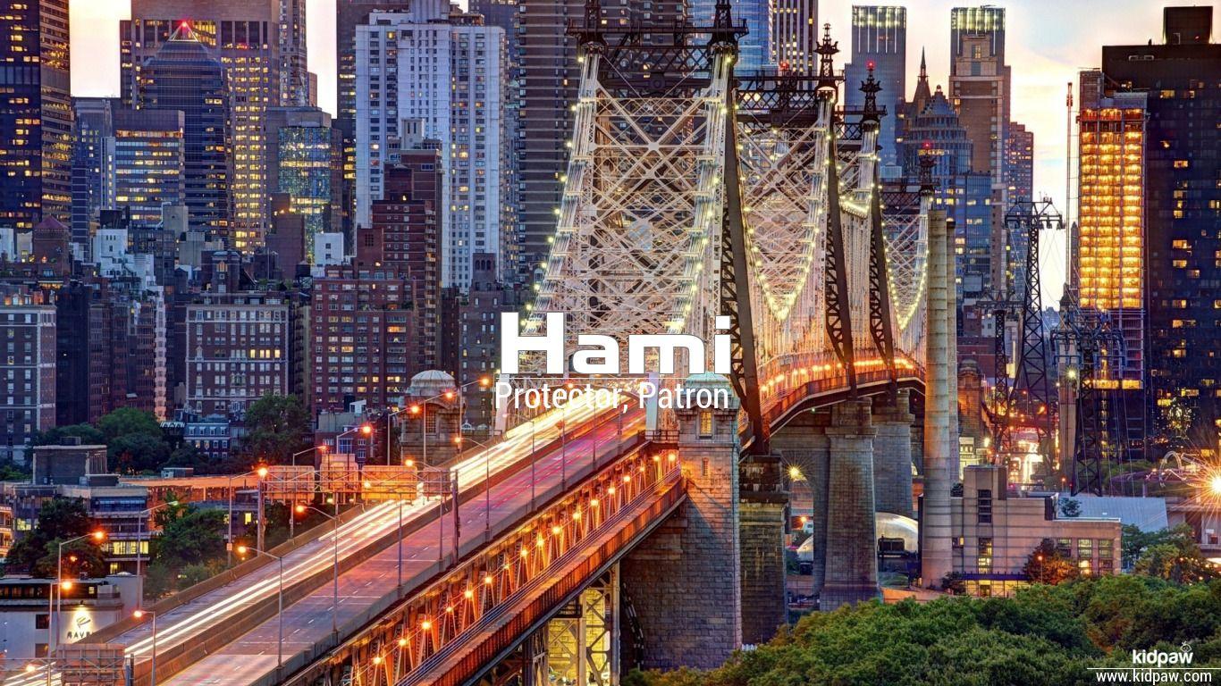 Hami beautiful wallper