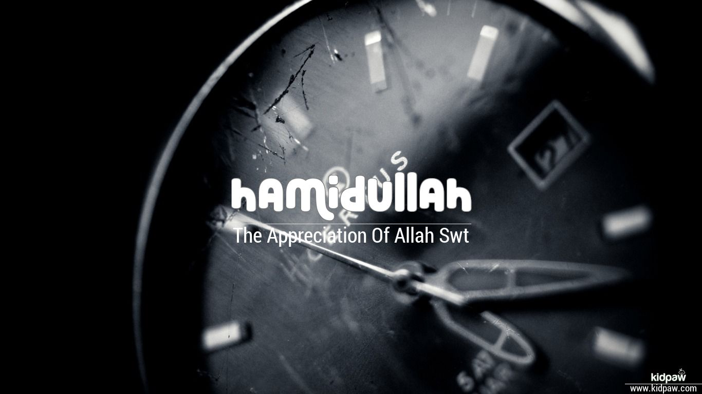 Hamidullah beautiful wallper