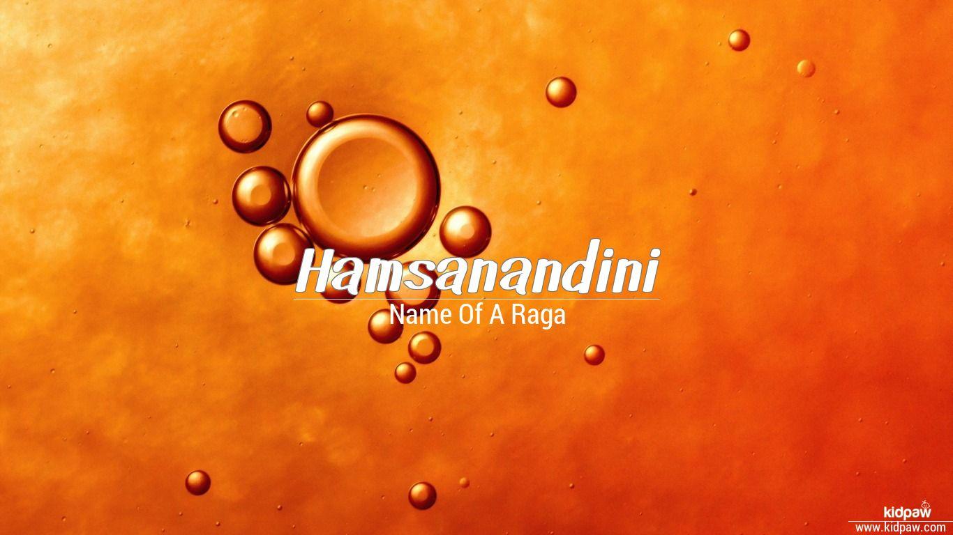 हमस न द न hamsanandini name meaning in hindi latest indian baby girl names rashi nakshatra numberology kidpaw