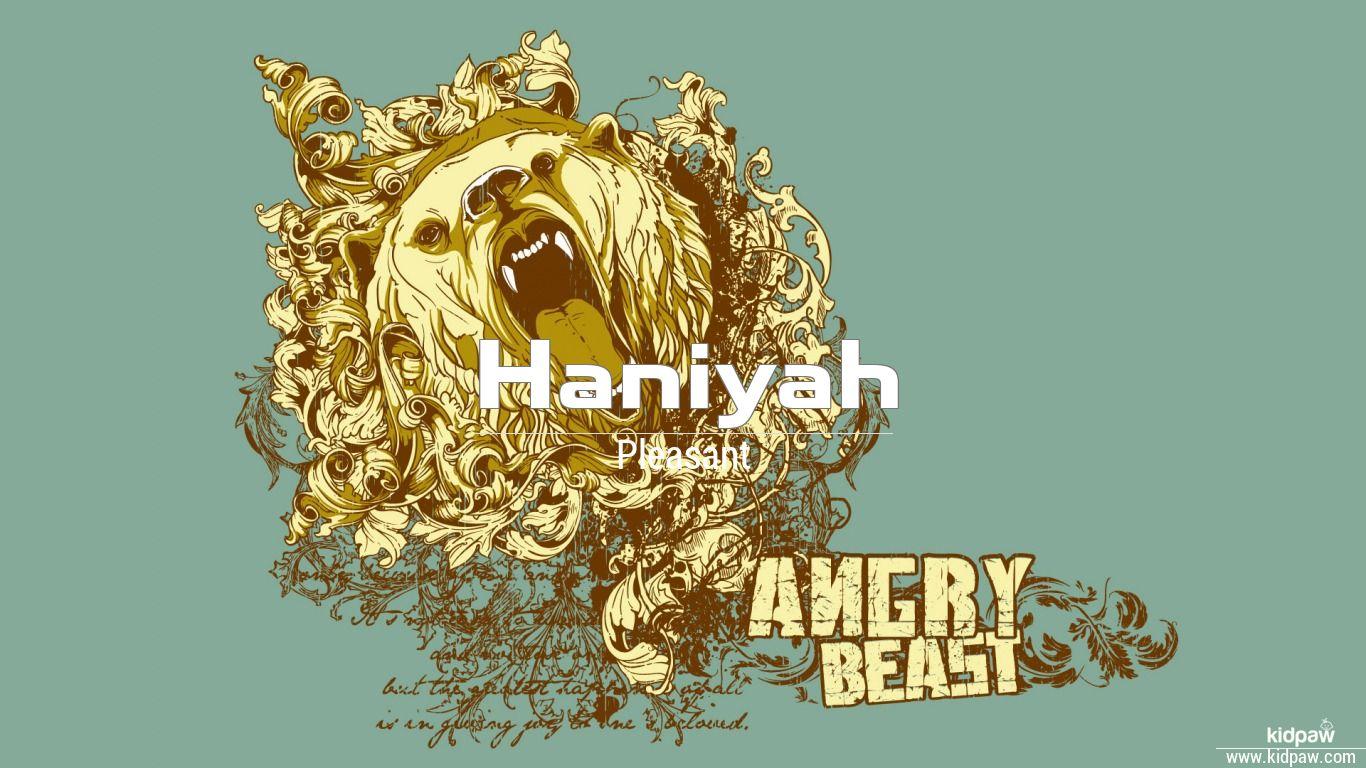 ہنیہ | Haniyah Name Meaning in Urdu, Arabic names for Girls