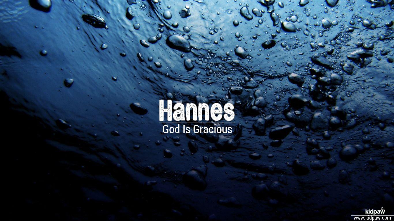 Hannes beautiful wallper