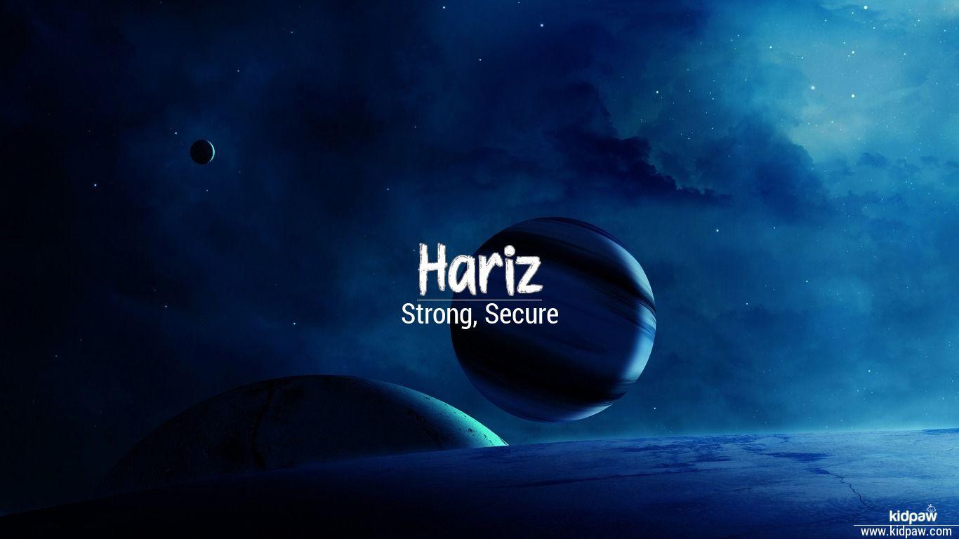 Hariz beautiful wallper