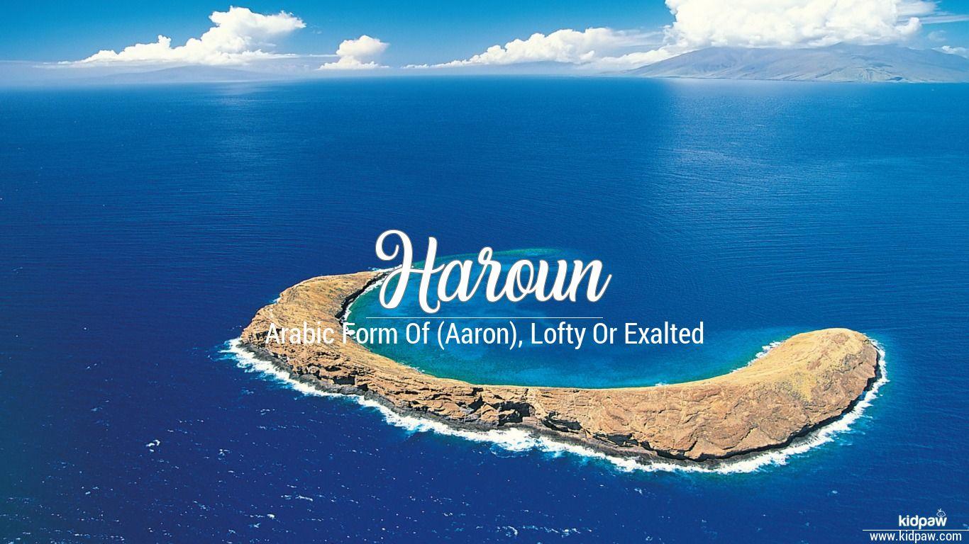 Haroun beautiful wallper