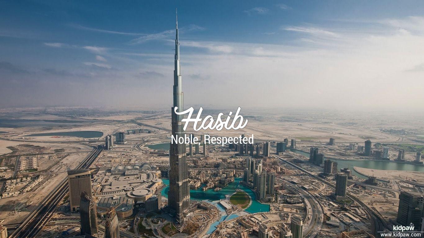 Hasib beautiful wallper