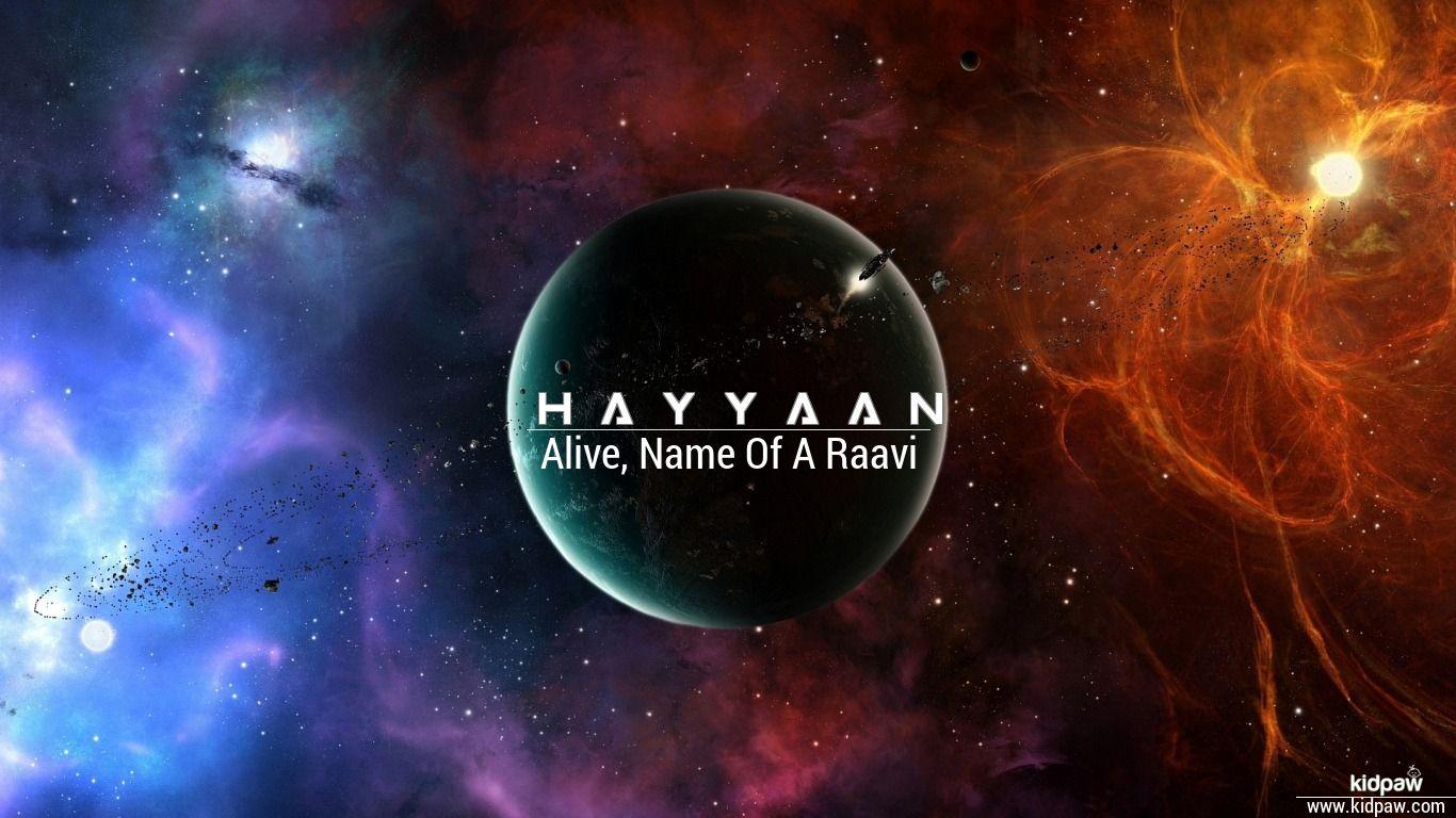 Hayyaan beautiful wallper