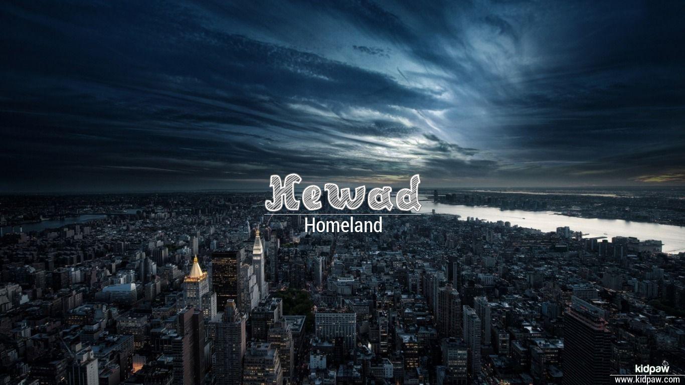 Hewad beautiful wallper
