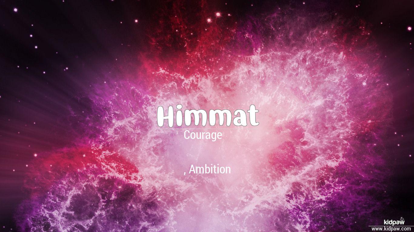 Himmat beautiful wallper