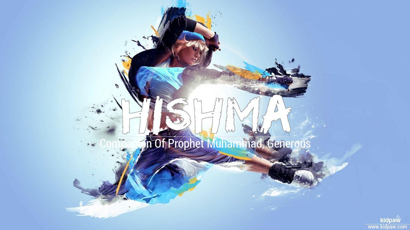 Hishma beautiful wallper