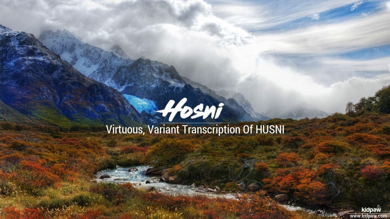 Hosni beautiful wallper