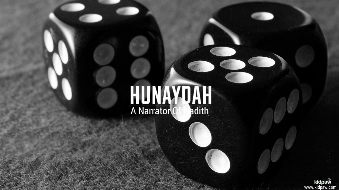 هنيدة | Hunaydah Name Meaning in Urdu, Arabic names for Girls