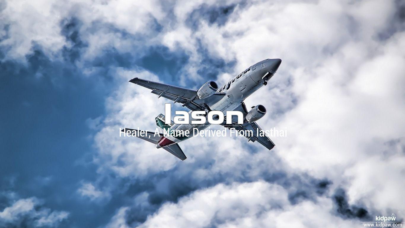 Iason beautiful wallper