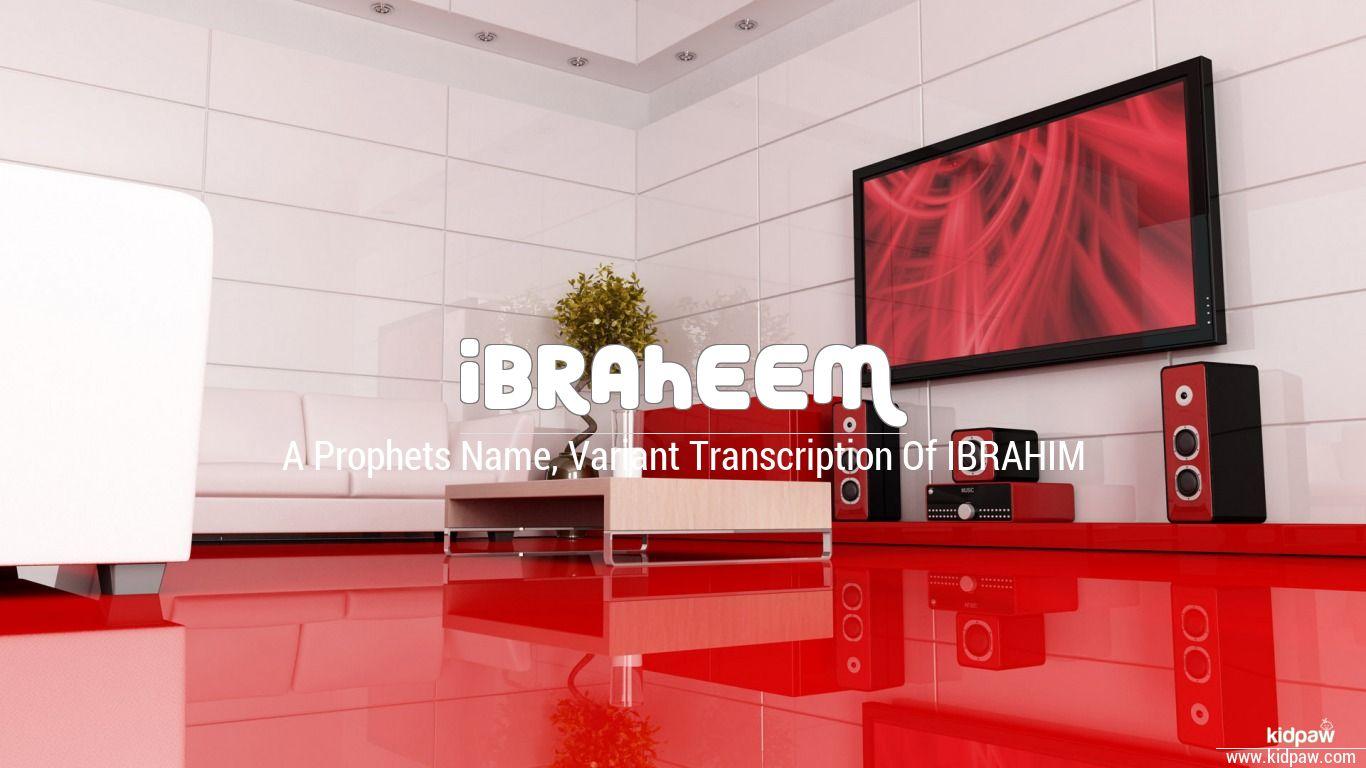 Ibraheem beautiful wallper