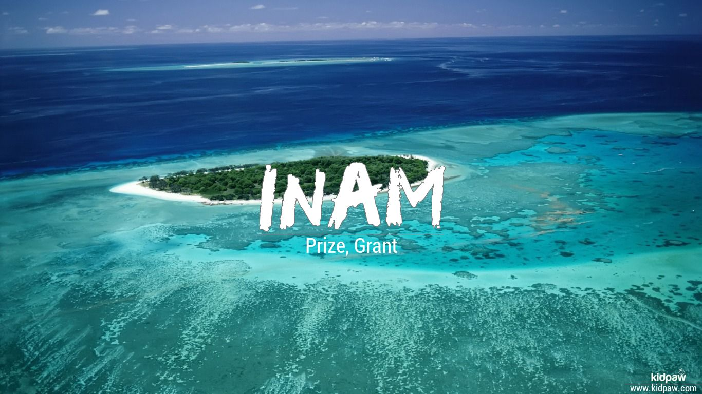 inam name