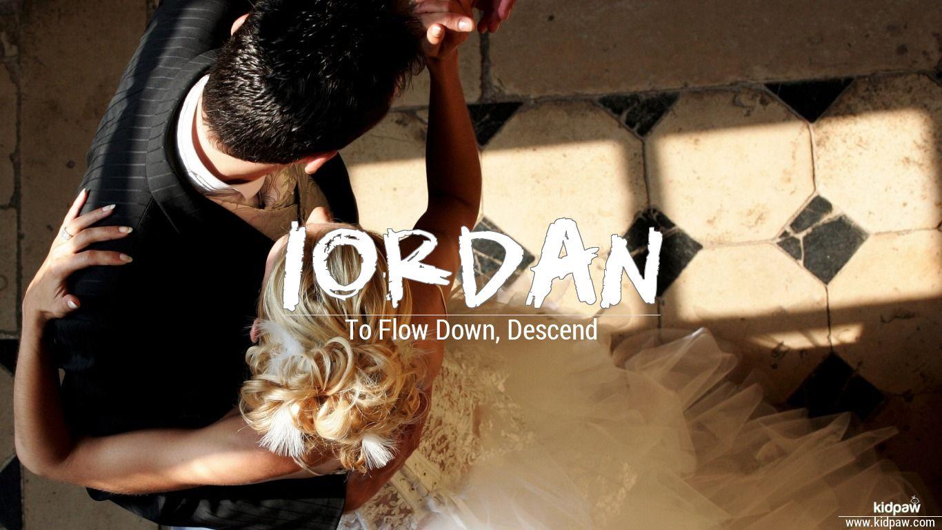 Iordan beautiful wallper