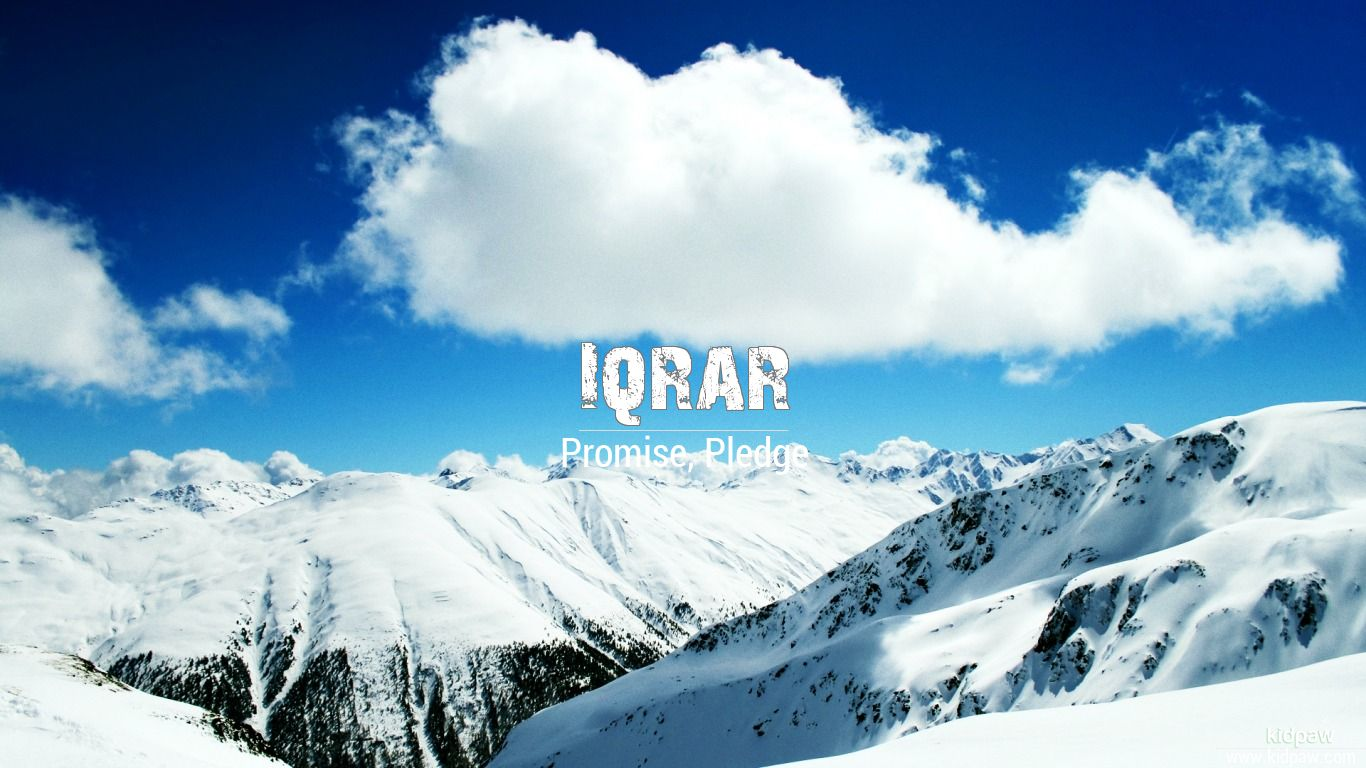 Iqrar beautiful wallper