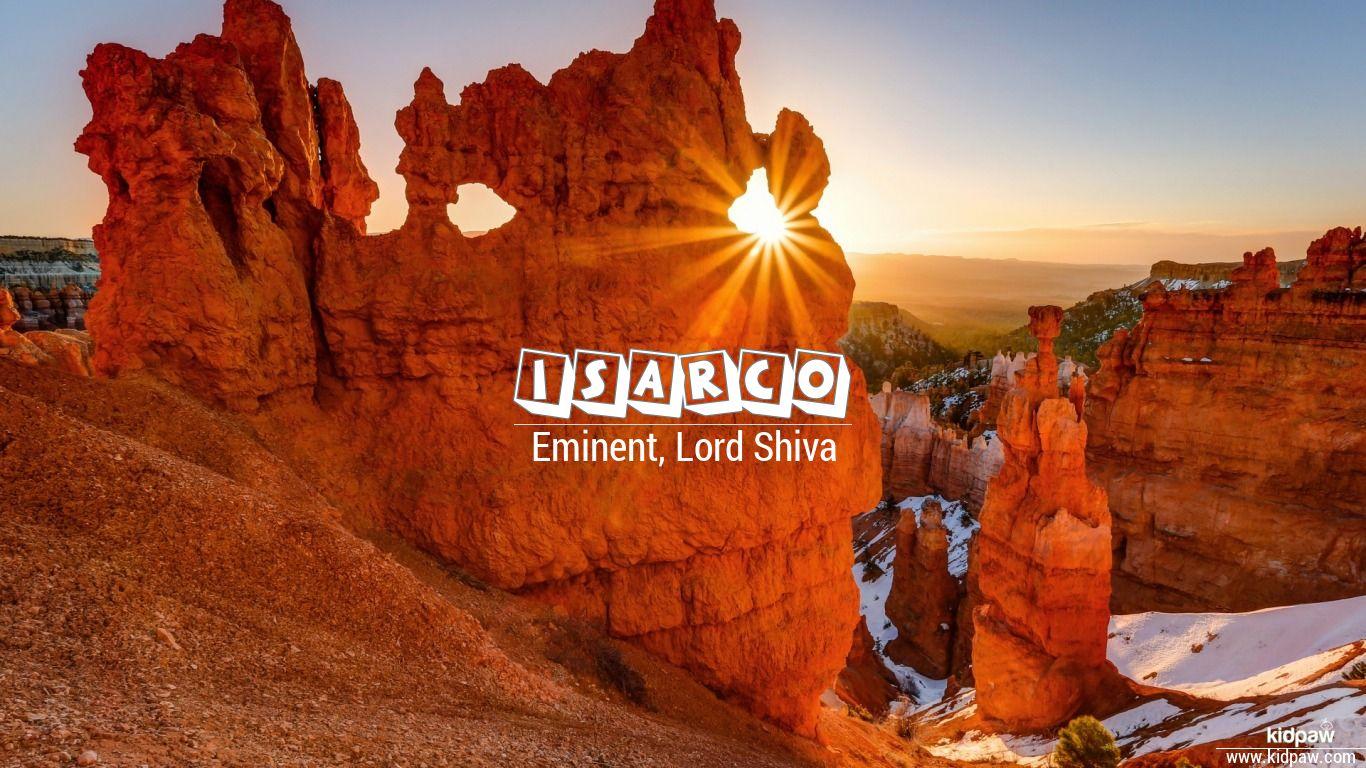Isarco beautiful wallper