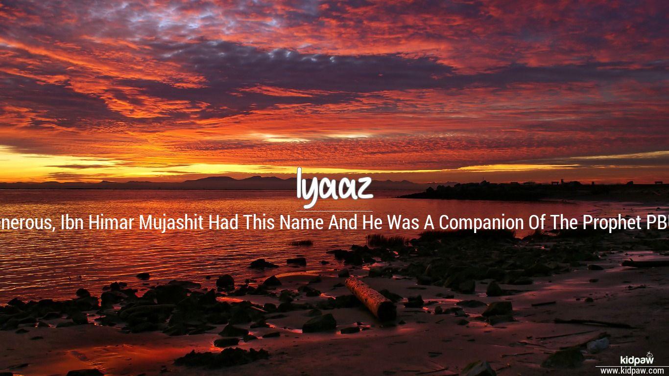 Iyaaz beautiful wallper