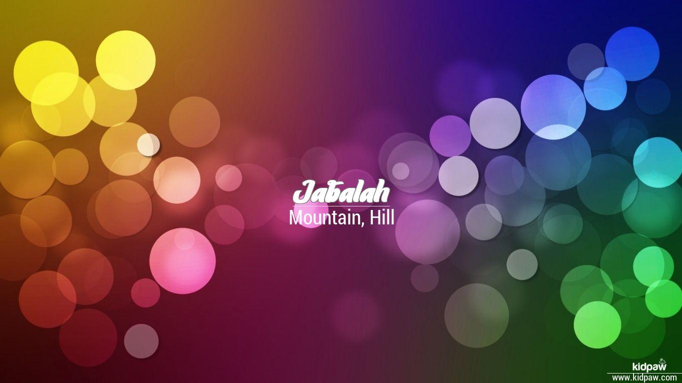 Jabalah beautiful wallper