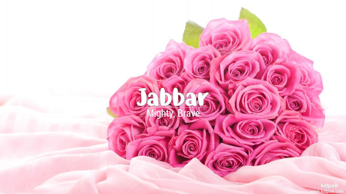 Jabbar beautiful wallper