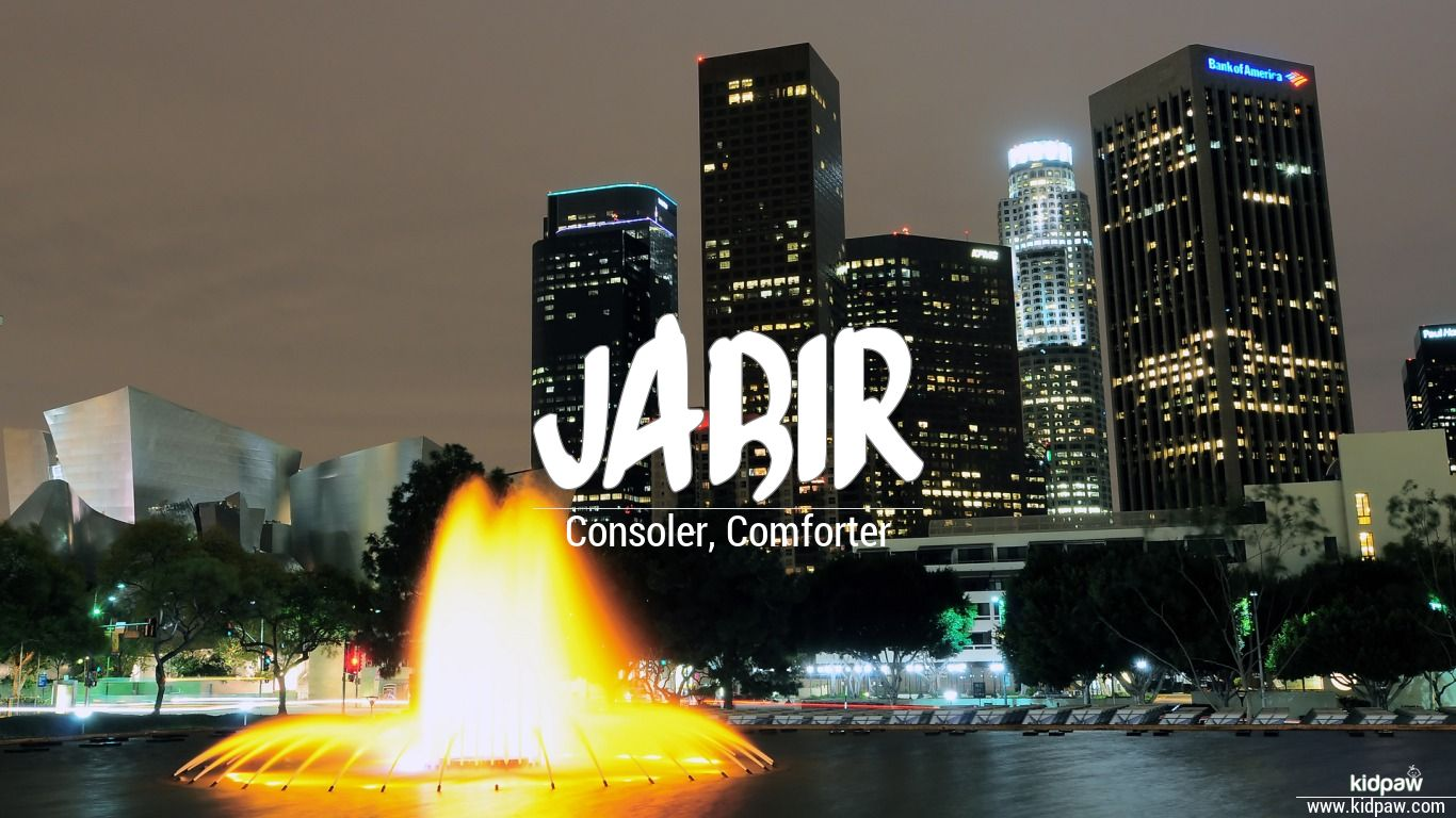 Jabir beautiful wallper