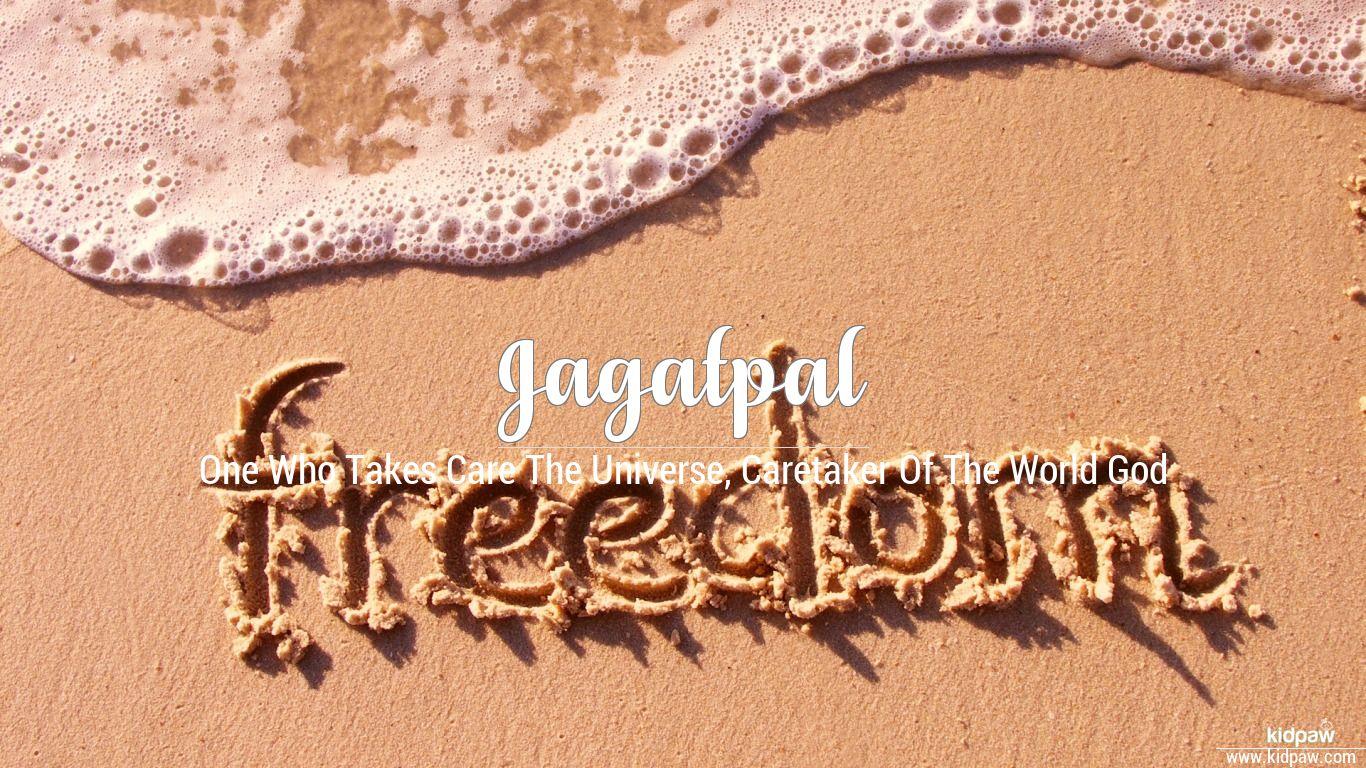 Jagatpal beautiful wallper