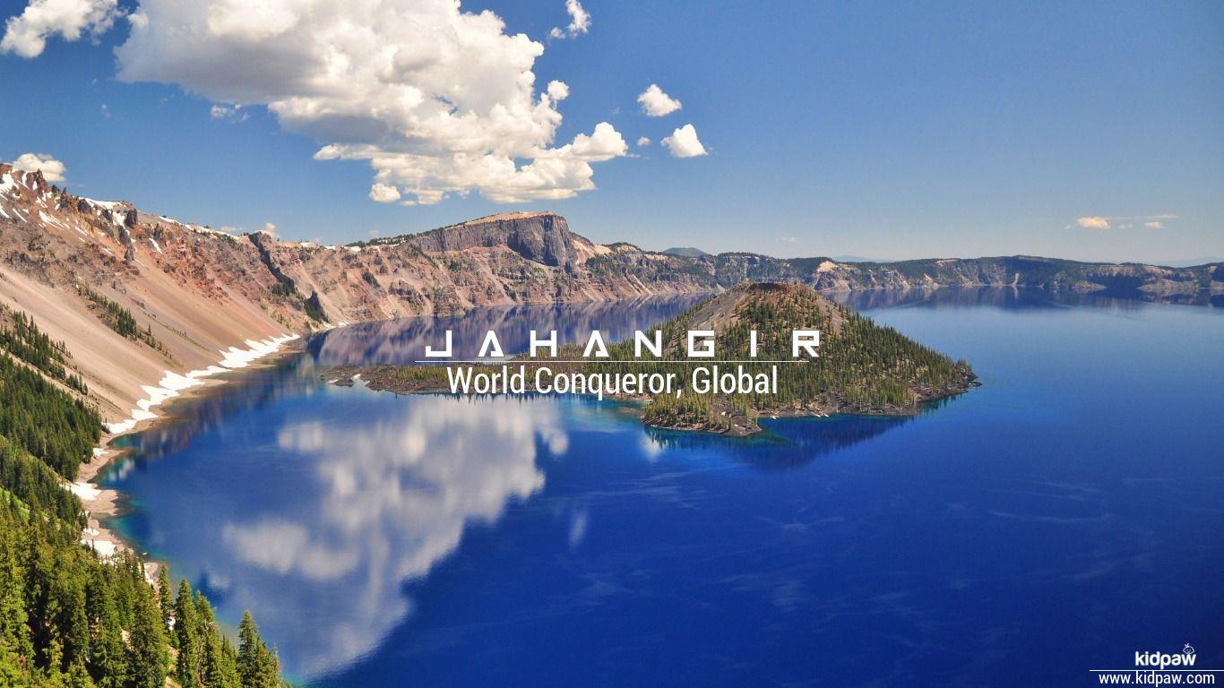 Jahangir beautiful wallper