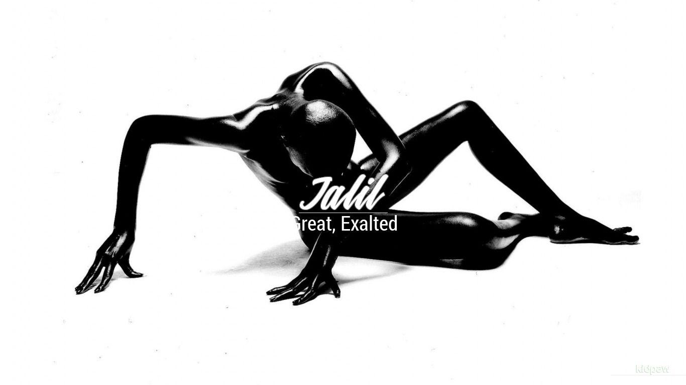 Jalil beautiful wallper