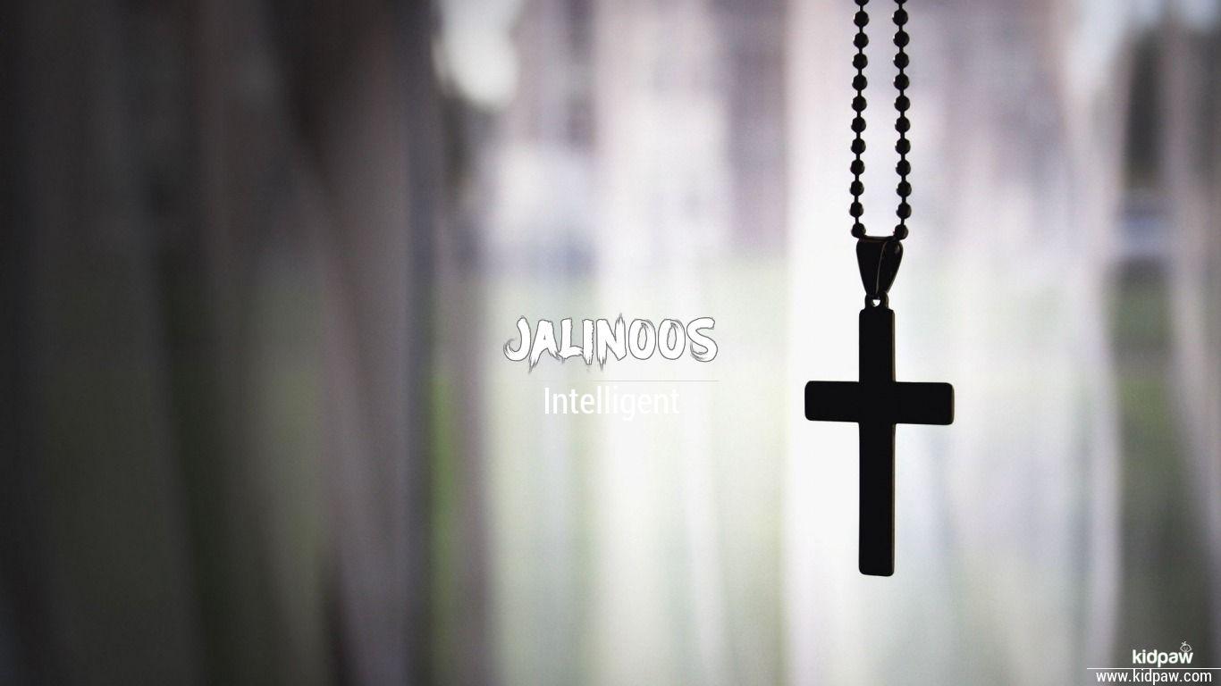 Jalinoos beautiful wallper