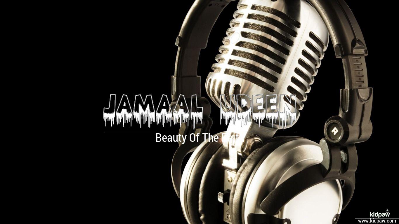 Jamaal udeen beautiful wallper
