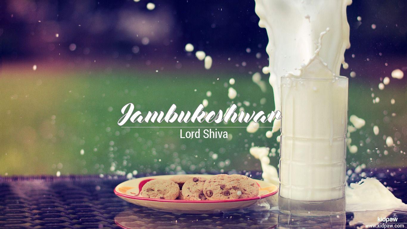 Jambukeshwar beautiful wallper