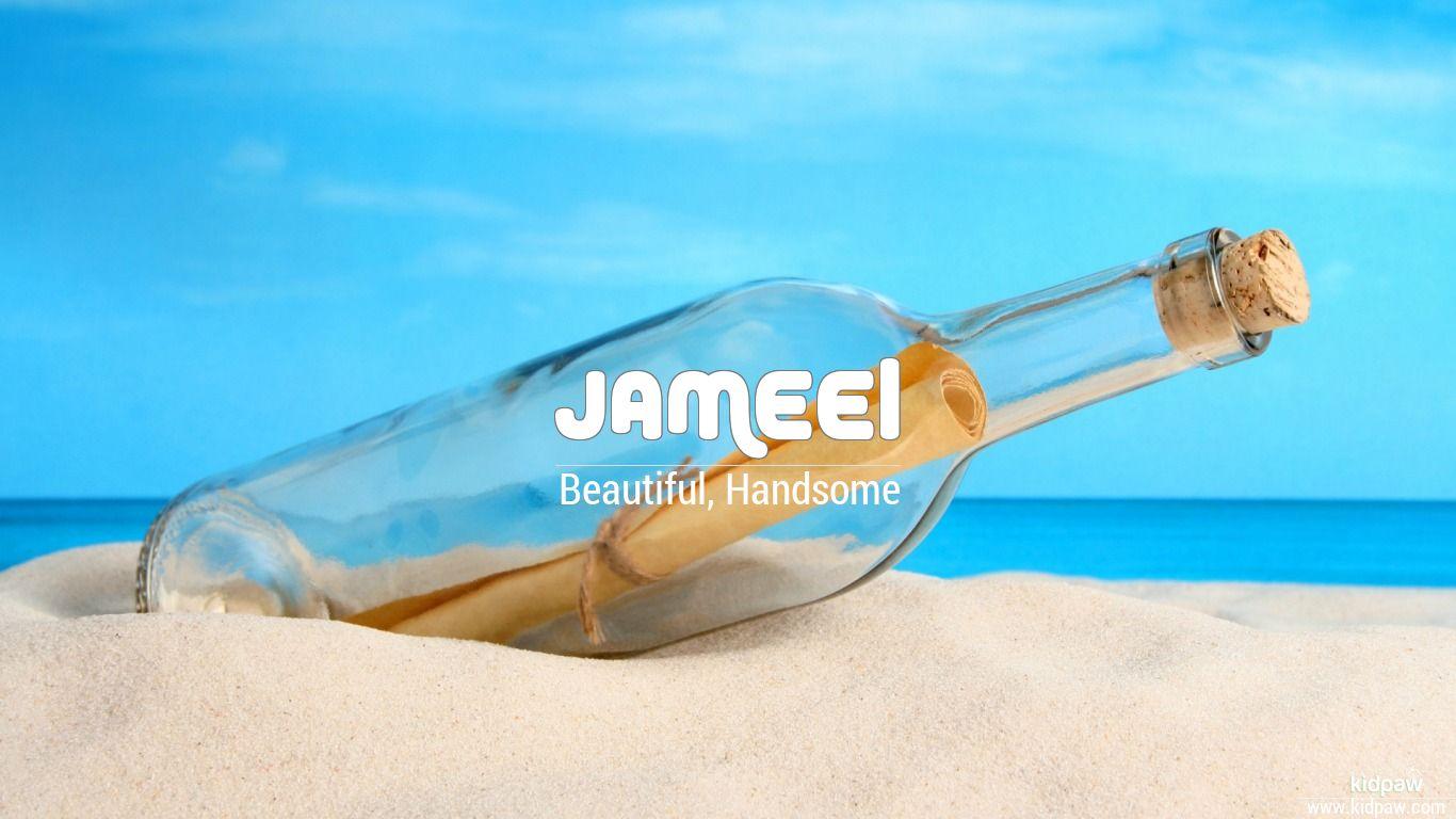 Jameel beautiful wallper