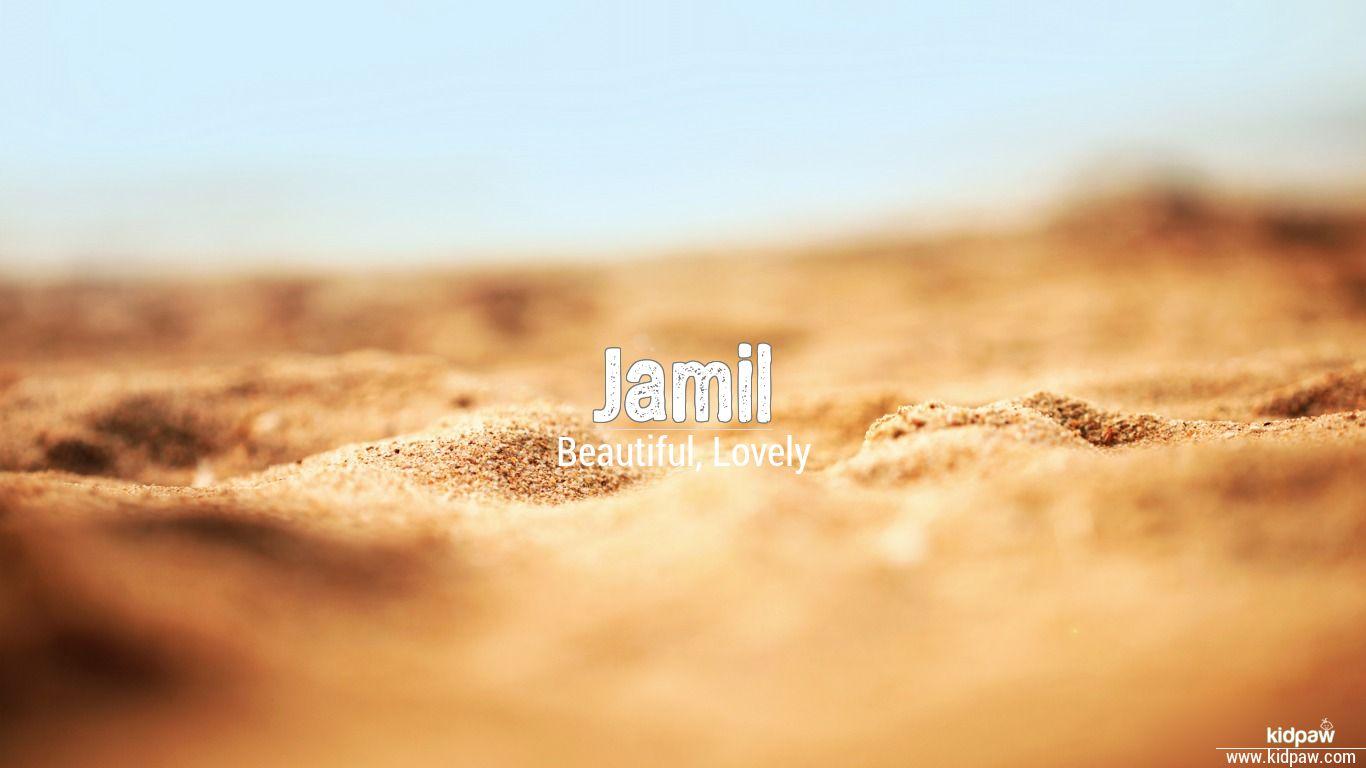 Jamil beautiful wallper
