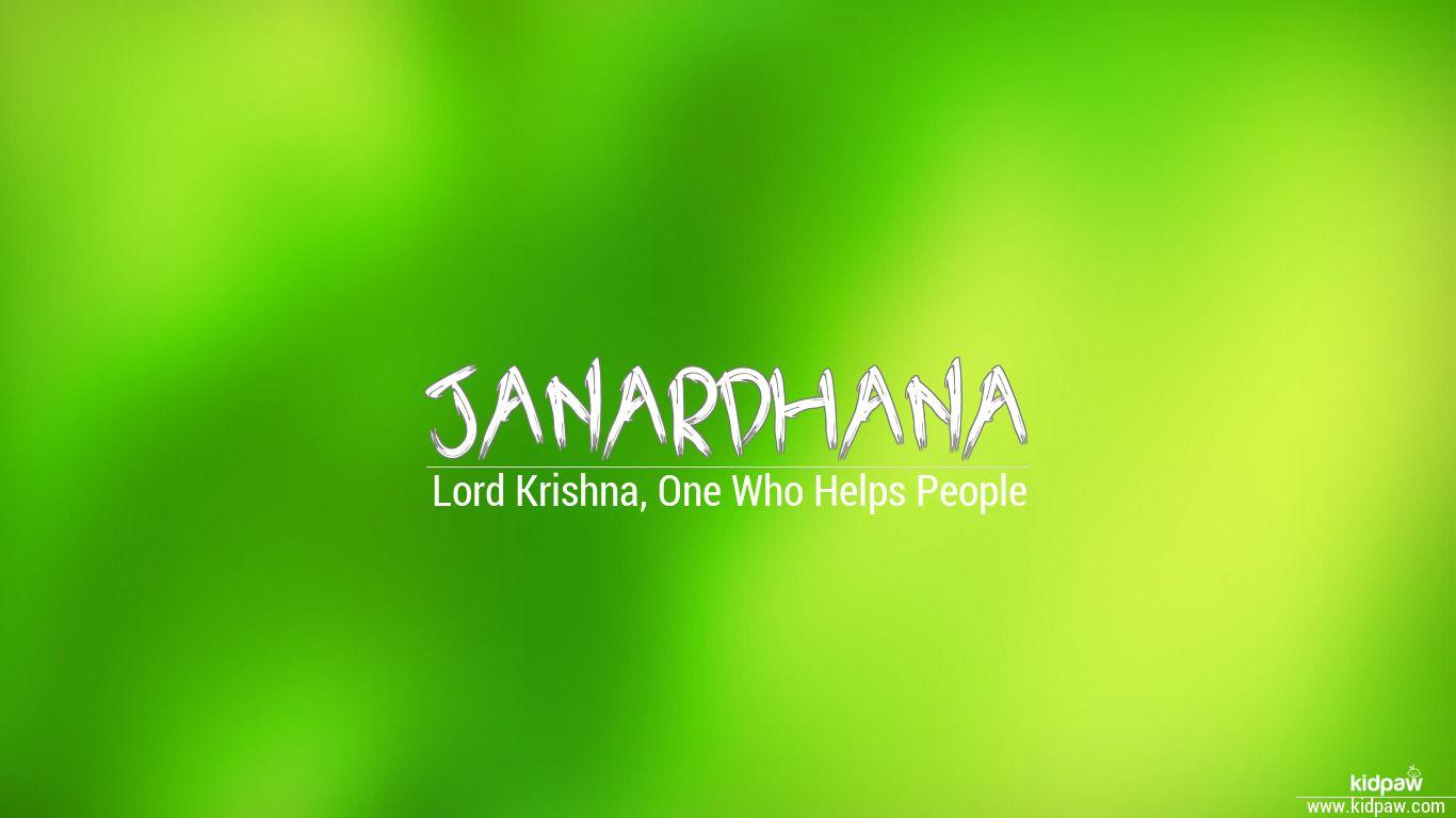 Janardhana beautiful wallper