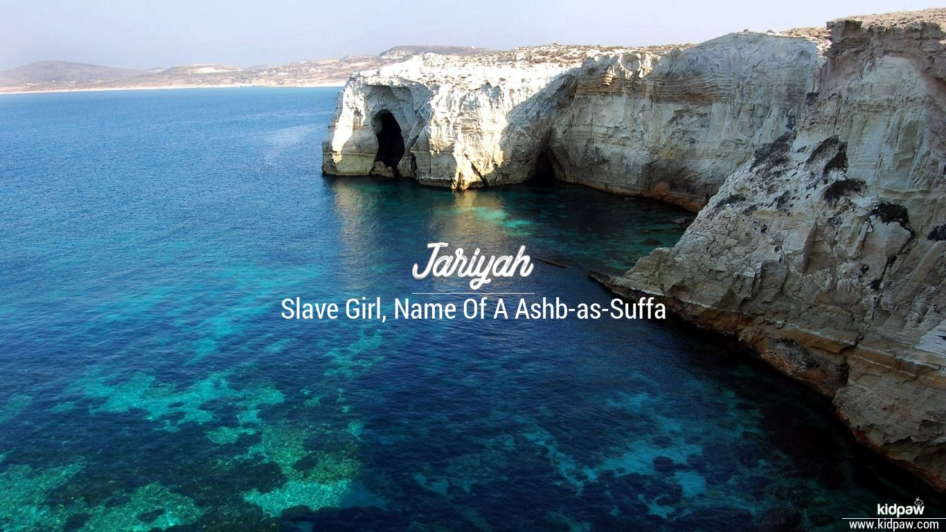 Jariyah beautiful wallper