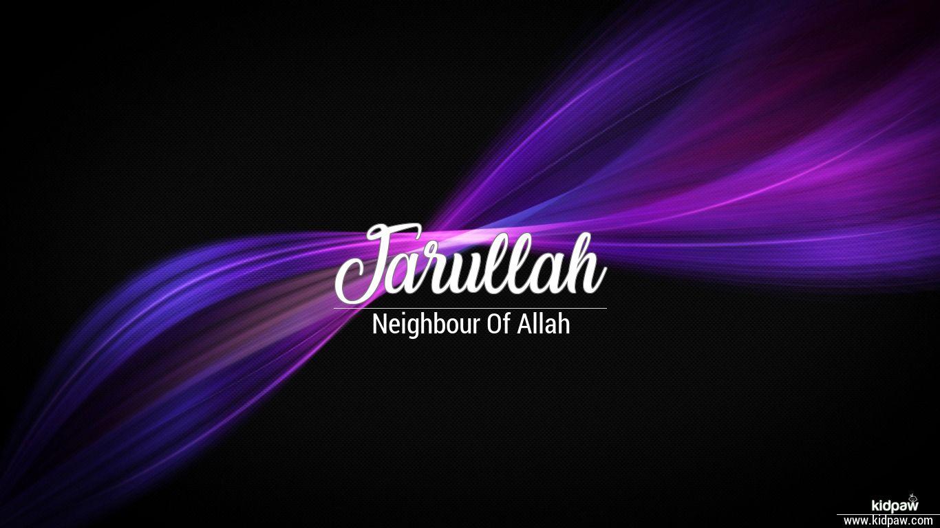 Jarullah beautiful wallper